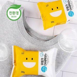 친환경 EM살균비누 무첨가 세탁 280G 아기옷항균