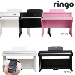 링고 디지털피아노 RP-125 / 블루투스 피아노 RP-325