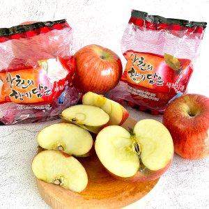 [농할쿠폰20%] 경북 햇 부사 세척사과 가정용 5kg