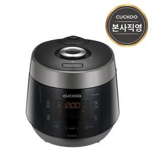 ★으뜸효율10%환급★ [쿠쿠] 본사직영) CRP-P0660FD 쿠쿠 6인용 전기압력밥솥
