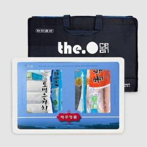 향아수산 다모아 선물세트 (옥돔 갈치 고등어)