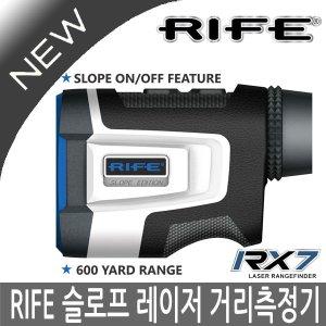 출시기념 특가/라이프 RX7 슬로프 거리측정기 2021년
