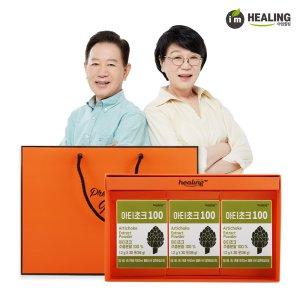 힐링 아티초크100 추출물분말 30스틱 선물세트
