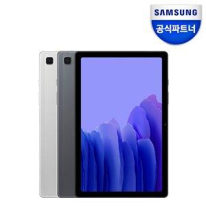 삼성 갤럭시탭A7 10.4  64G SM-T500 WiFi