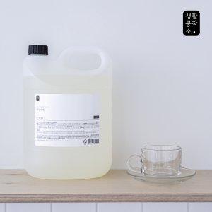 [생활공작소] 대용량 주방세제 4L (향 4종 택1)