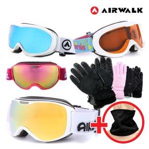 에어워크 보드고글 스키고글 성인 아동 장갑 안경