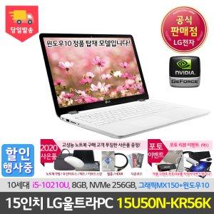 96만할인구매~당일발송~15U590-KA56K윈10 그래픽MX250