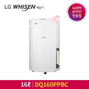 [인생주간 10%+5+10% 추가쿠폰] LG 제습기 16L 핑크 DQ160PPBC