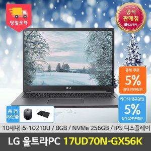112만구매 LG 울트라PC 17UD70N-GX56K 사무용 노트북
