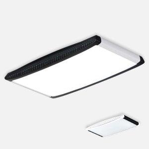 LED 거실등 세피아 50W