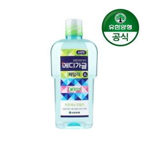 [유한양행]메디가글 구강청결제 1L 민트