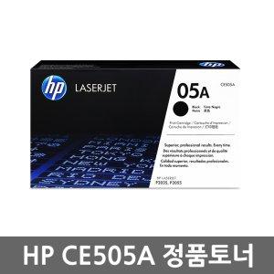 [디지털 5% 쿠폰] HP 정품토너 CE505A P2035 P2035N P2055 P2055DN