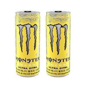 (공식) 몬스터 에너지 시트라 355ml 24캔