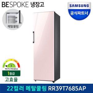 비스포크 냉장고 메탈쿨링 RR39T7685AP 1등급 인증점S