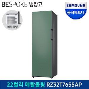 삼성 비스포크 냉동고 메탈쿨링 RZ32T7655AP 인증점S