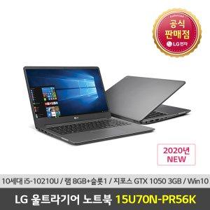 [당일발송]LG울트라기어 노트북 15U70N-PR56K