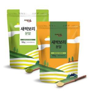 국내산 무농약 제주 강원 새싹보리 분말가루 150g