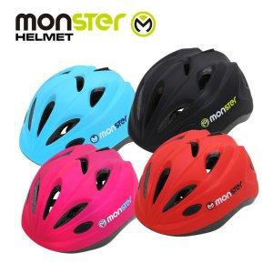 몬스터 헬멧_아동/어린이 인라인헬멧 자전거헬멧