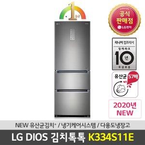 LG 디오스 K334S11E NEW 김치냉장고 신모델 (주)삼정
