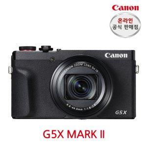[10% 카드할인] (캐논총판)캐논 PowerShot  G5X Mark II