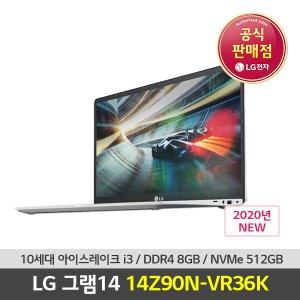 [한컴+무선등특전혜택]LG그램14 14Z90N-VR36K 노트북