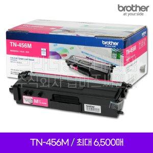 [에누리중복5%진행중] TN-456M 빨강토너 / 브라더 정품토너