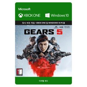 기어즈 오브 워5 스텐다드 디지털코드 Xbox
