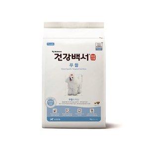 [유통기한 2021-03-17] 뉴트리나 건강백서 푸들 2kg
