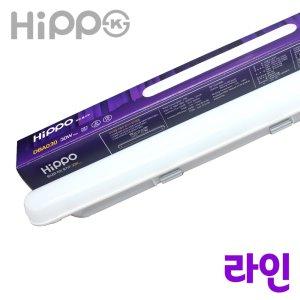 히포 LED형광등 라인 30w 50w 55w/DLO-231C/방등