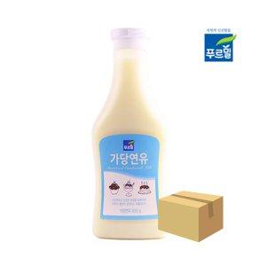 푸르밀 가당연유/500g/12개/팥빙수용 토핑연유 빙수용
