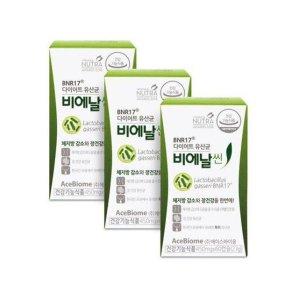 한국인 모유유래 다이어트 유산균 BNR17 비에날씬 12주(3박스)