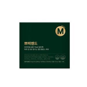 쁘띠앤드 (3개월/90포) 종합 비타민 루테인 지아잔틴