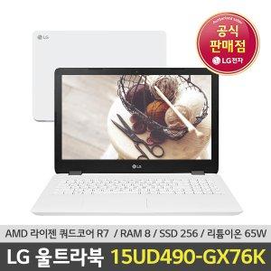 74만원대구매) LG울트라PC 15UD490-GX76K 사은품증정