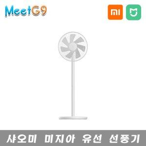 샤오미 미지아 2in1 유선 선풍기/미홈 어플 연동/무배