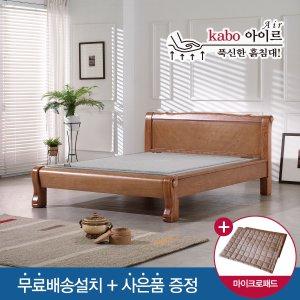 ★스팀다리미+패드증정★ [가보흙침대]KBQ 2013 푹신한 흙침대(옥&황토)