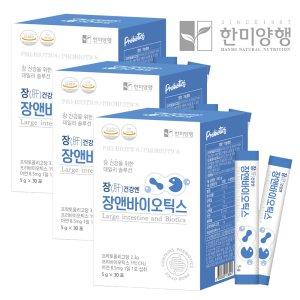 장앤바이오틱스 유산균(3개월분) 프리+프로+아연