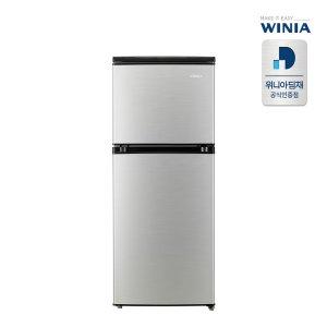 위니아 일반냉장고 151리터 WRT151BS 실버 소형냉장고