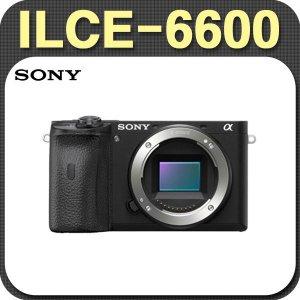 (행사)소니 알파 A6600바디킷/ILCE-6600/공식대리점/S