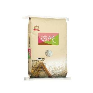 [농할쿠폰20%] [20년산]담양농협 대숲맑은 담양쌀20kg/새청무
