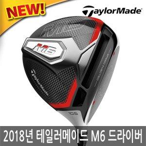 테일러메이드 M6/M6 D-TYPE 남성 드라이버 2019년