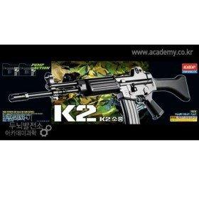 [아카데미과학]K2 소총 장난감총 BB탄총 전동건 세미전동건