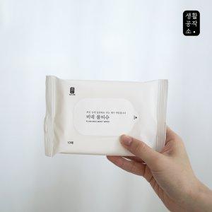 [생활공작소] 휴대용 비데 물티슈10매 x 20입