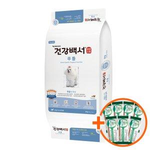 뉴트리나 건강백서 푸들 6kg 강아지사료