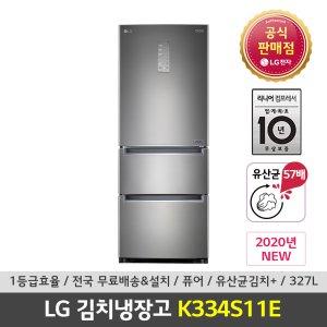 LG 디오스 김치냉장고 K334S11E 스탠드 327L 1등급