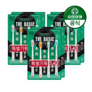 [유한양행]덴탈케어 더 베이직 초극세모 8입 3개