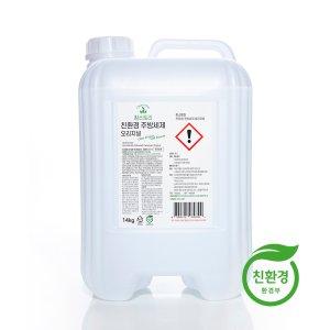 친환경 업소-가정용 주방세제 오리지널 14kg