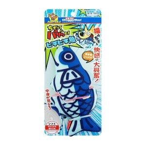 도기맨 합체인형 생선 장난감