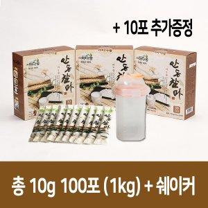 안동 참마가루 스틱형 100포 (총1kg) + 쉐이커통