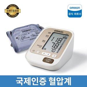 ★1/25~2/7★ 오므론 혈압측정기 JPN601