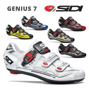 시디 지니어스 7 로드 자전거 신발 클릿 슈즈